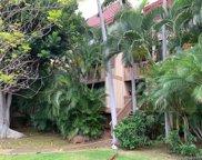 84-754 Ala Mahiku Street Unit 52B, Waianae image