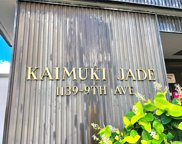 1139 9th Avenue Unit 1503, Honolulu image