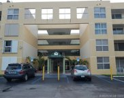 8321 NW 7th Street Unit #1-202, Miami image