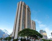 1600 Ala Moana Boulevard Unit 1400, Honolulu image