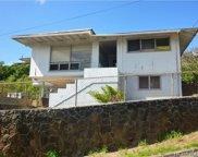 1510 Mawae Place, Honolulu image