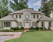 6 Montcrest Dr, Mountain Brook image