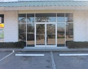 2153 Highway 544, Conway image
