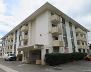 2649 Varsity Place Unit 110, Honolulu image