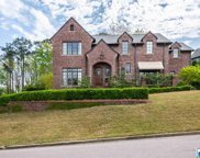 7 Montevallo Park Cir, Mountain Brook image