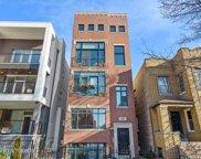 2233 N Hoyne Avenue Unit #1, Chicago image