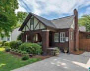 407 Sterrett Avenue, Homewood image