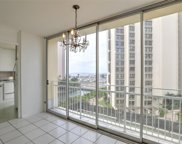 419A Atkinson Drive Unit 1005, Honolulu image