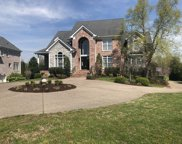 5150 Remington Dr, Brentwood image
