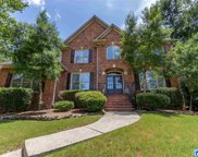 278 Trace Ridge Rd, Hoover image