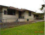 2050B California Avenue, Wahiawa image