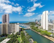 1551 Ala Wai Boulevard Unit 1204, Honolulu image