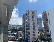 2651 Kuilei Street Unit B114, Honolulu image