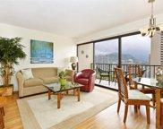 2140 Kuhio Avenue Unit 2311, Honolulu image
