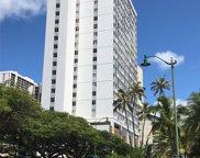 2611 Ala Wai Boulevard Unit 2305, Honolulu image