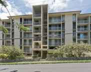 1440 Ward Avenue Unit 501, Honolulu image