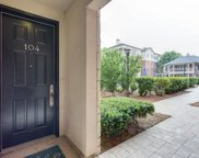 309 Seven Springs Way Unit #104, Brentwood image