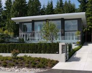 4216 Rockridge Crescent, West Vancouver image
