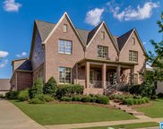 521 Boulder Lake Way, Vestavia Hills image