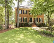 2400 Walking Fern Ln, Hoover image