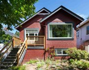 3338 Inverness Street, Vancouver image