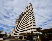 2920 Ala Ilima Street Unit 705, Honolulu image