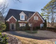 5261 Overland Trc, Hoover image