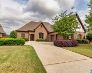 1228 Braemer Ct, Hoover image