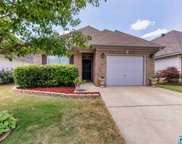 392 Forest Lakes Dr, Sterrett image