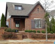 641 Preserve Way, Hoover image