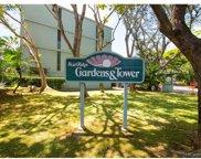 98-1038 Moanalua Road Unit 7-1406, Aiea image