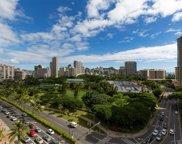 1860 Ala Moana Boulevard Unit 1300, Honolulu image
