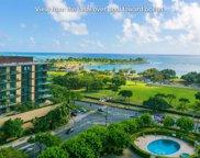 1350 Ala Moana Boulevard Unit 1412, Honolulu image