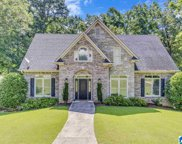 1974 Lakemont Drive, Hoover image