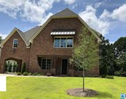 4573 Mcgill Terr, Hoover image