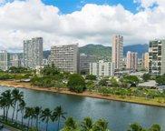 445 Kaiolu Street Unit 1209, Honolulu image