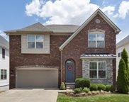 3756  Blue Bonnet Drive, Lexington image