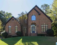 5155 Missy Ln, Trussville image