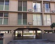 901 Prospect Street Unit 307, Honolulu image
