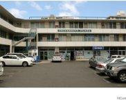 931 University Avenue Unit 207, Honolulu image