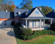 5520 Lakes Edge Dr, Hoover image