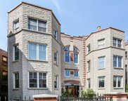 1856 North Halsted Street Unit 3N, Chicago image