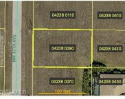 1217 NW 37th AVE, Cape Coral image