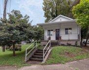 1364 Poplar Level Rd, Louisville image