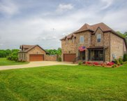 5001 Legacy Dr, Columbia image