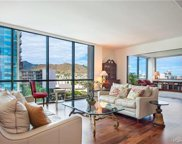 1199 Bishop Street Unit 11, Honolulu image