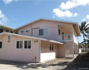 515 Kawainui Street, Kailua image