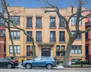 460 West Deming Street Unit 1E, Chicago image