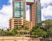 1888 Kalakaua Avenue Unit 800, Honolulu image