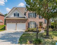 588 White Stone Way, Hoover image